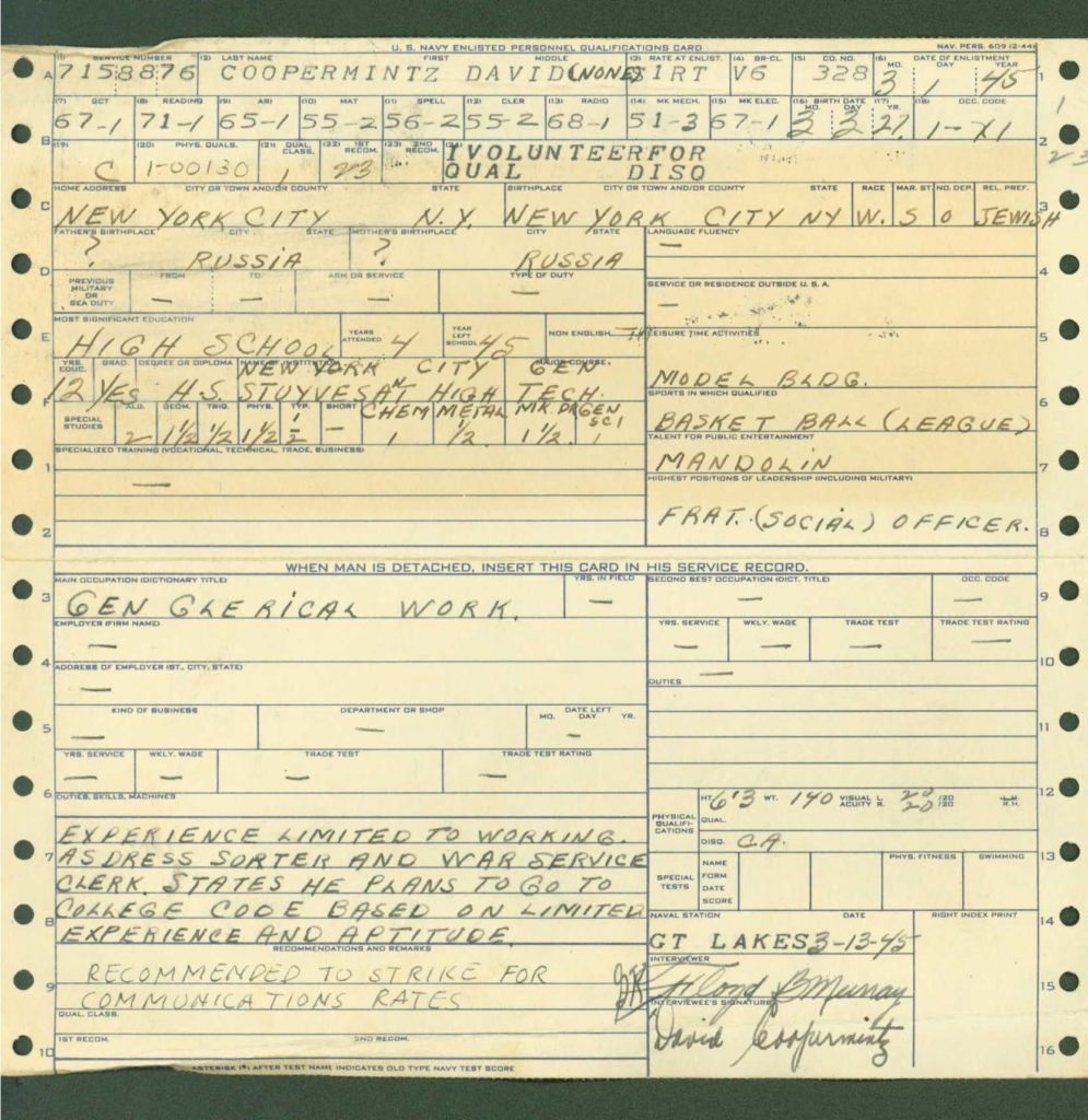 WWII Navy military service record qualification card-hobbies and jobs