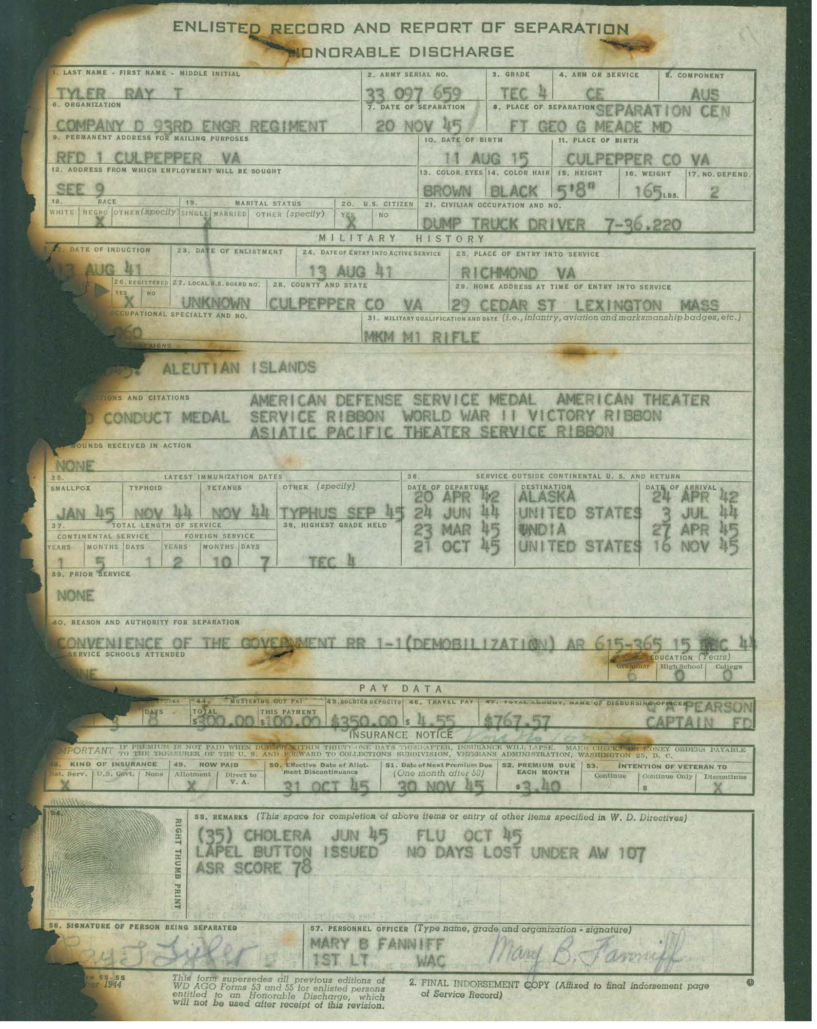 wwii service records by serial number